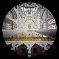 il Matroneo della Moschea Mihrimah Sultan