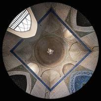 la Moschea Al Nabi a Qazvin