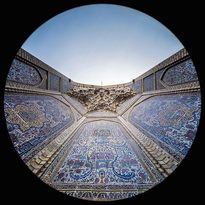 l'Iwan sud nella Moschea Nasir al Molk a Shiraz