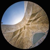 l'Iwan Ostad (ovest) nella Moschea Jameh Atigh a Esfahan