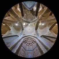 il Mihrab della Moschea Vakil a Shiraz