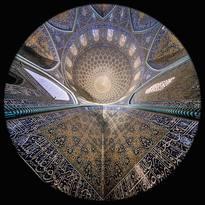 la Cupola della Moschea dello Sceicco Lotfollah a Esfahan